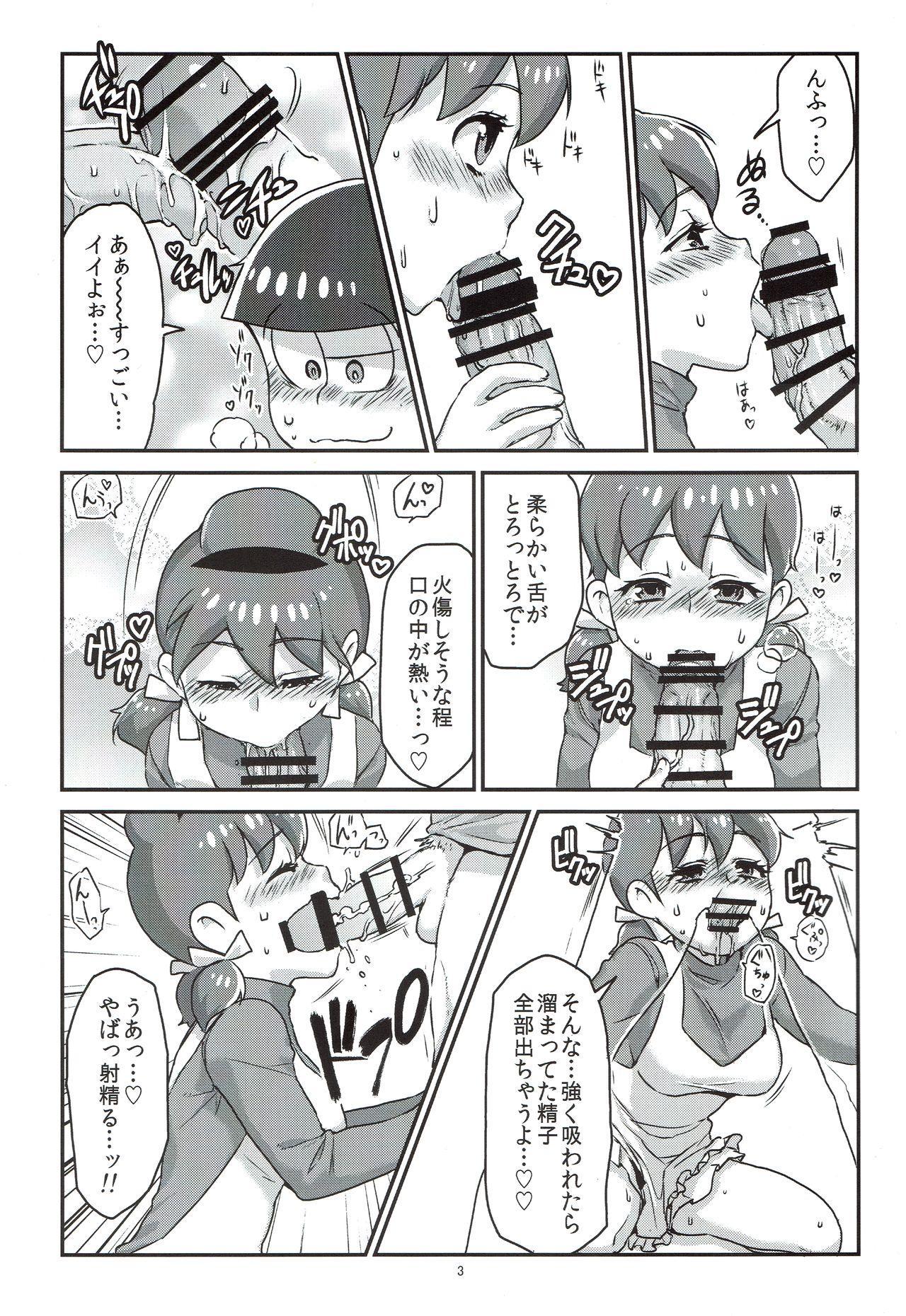 Mutsugo to Totoko-chan no Juukon Seikatsu 3