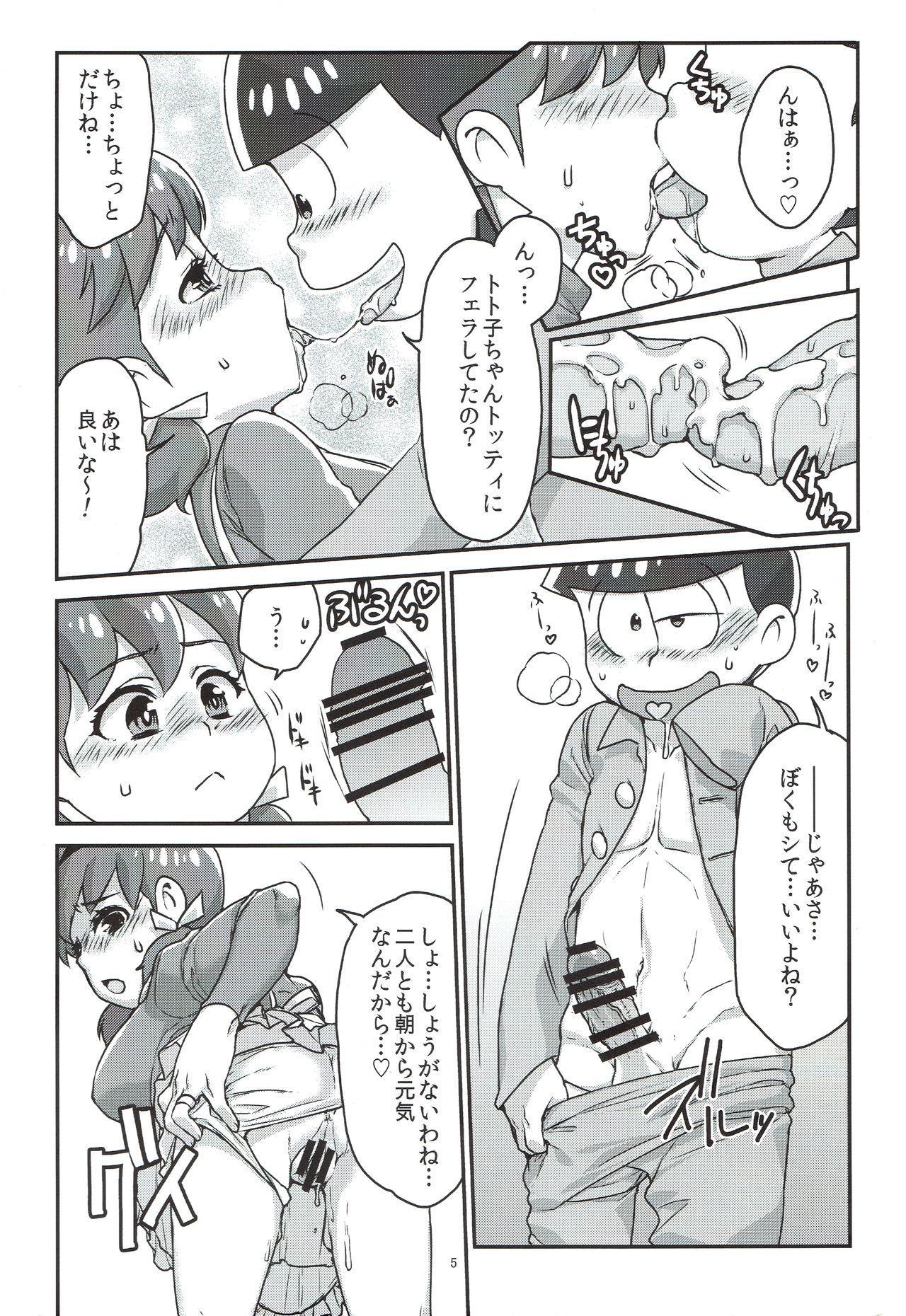 Mutsugo to Totoko-chan no Juukon Seikatsu 5