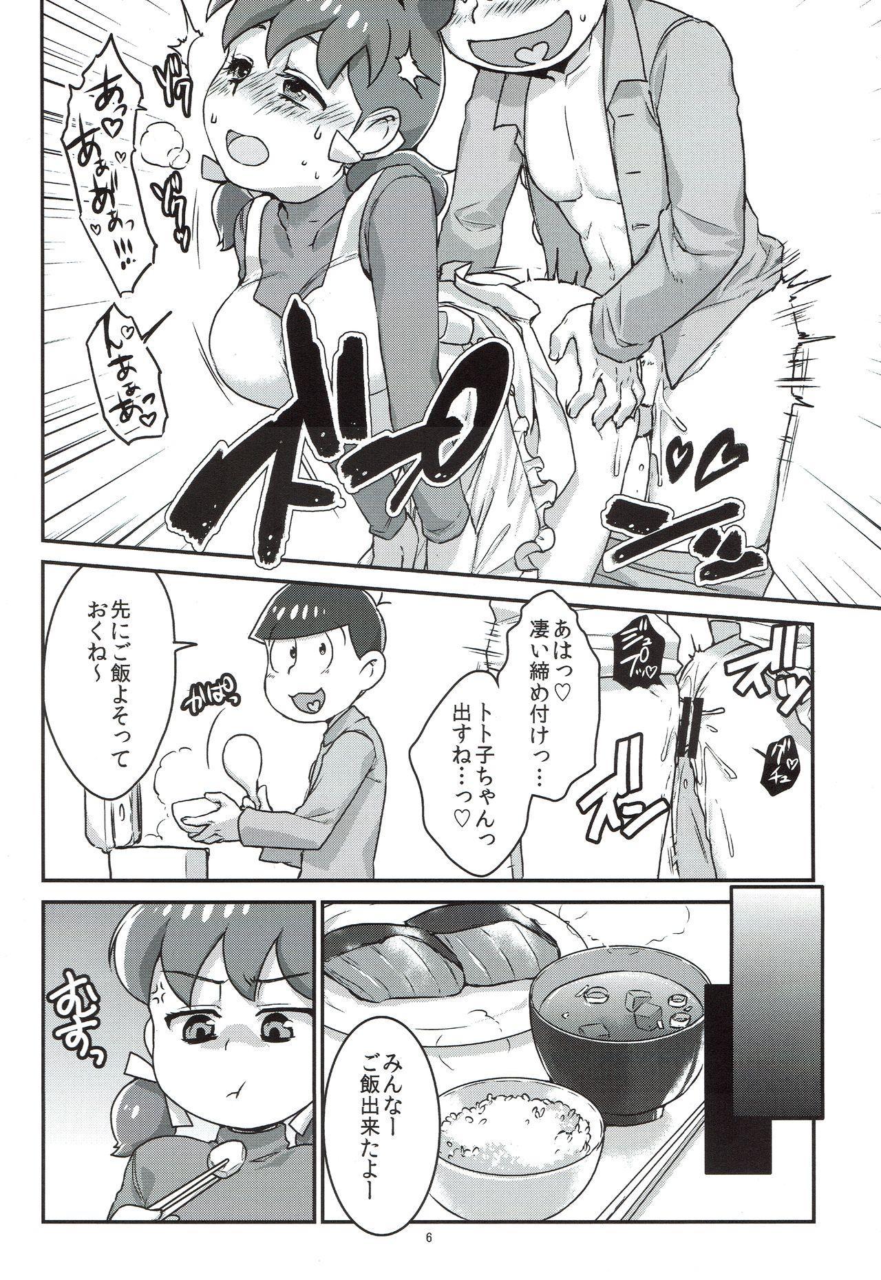Mutsugo to Totoko-chan no Juukon Seikatsu 6