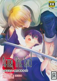 AFTER THE END 1