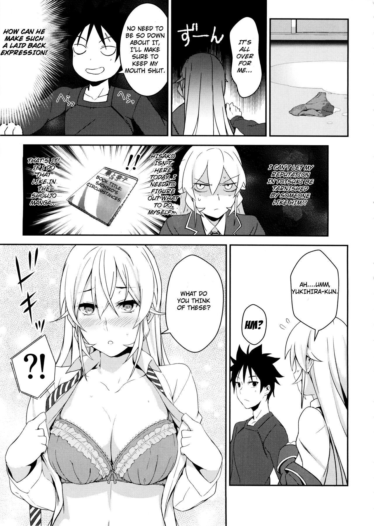 Erina-sama no Secret Recipe 10