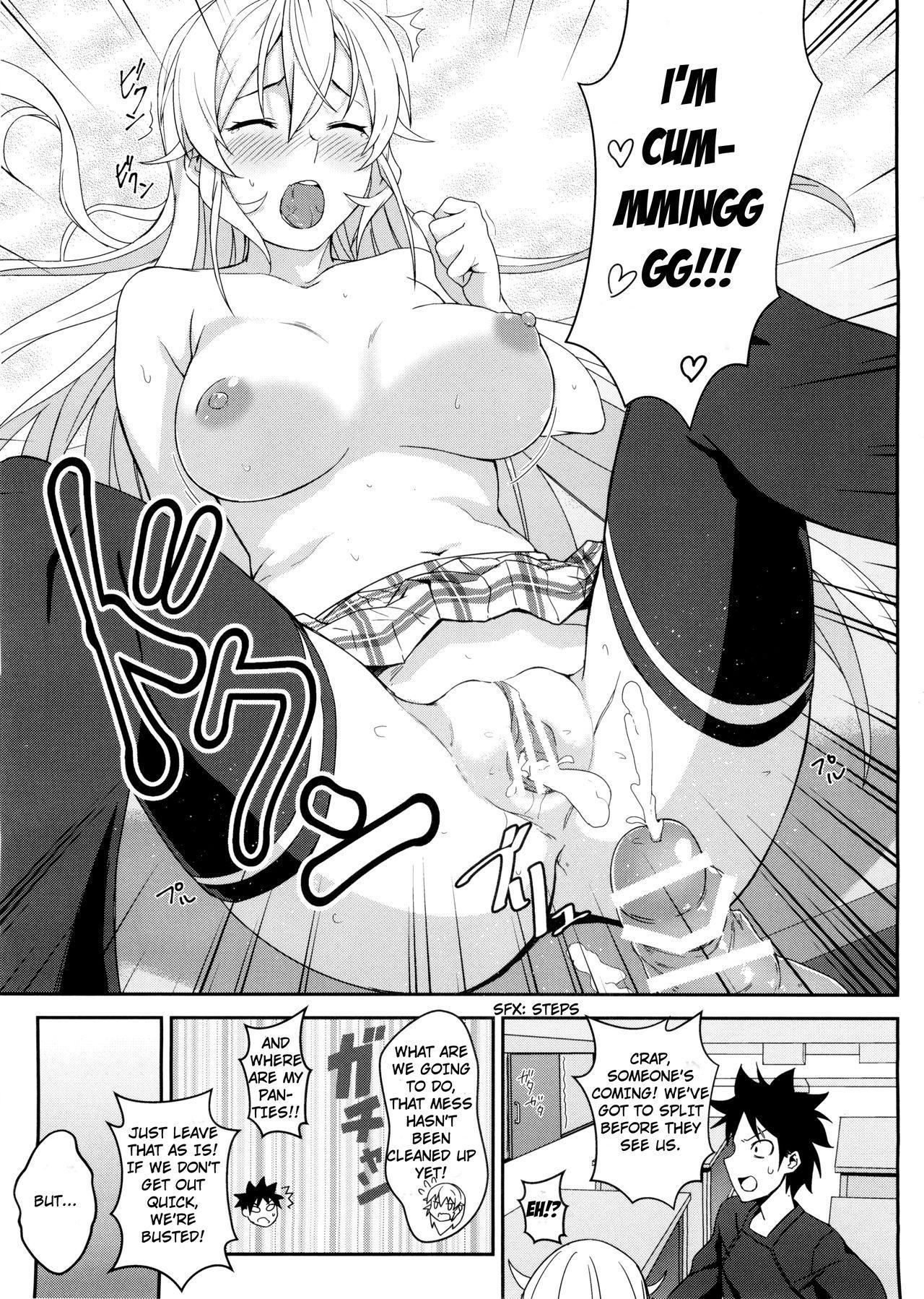 Erina-sama no Secret Recipe 22