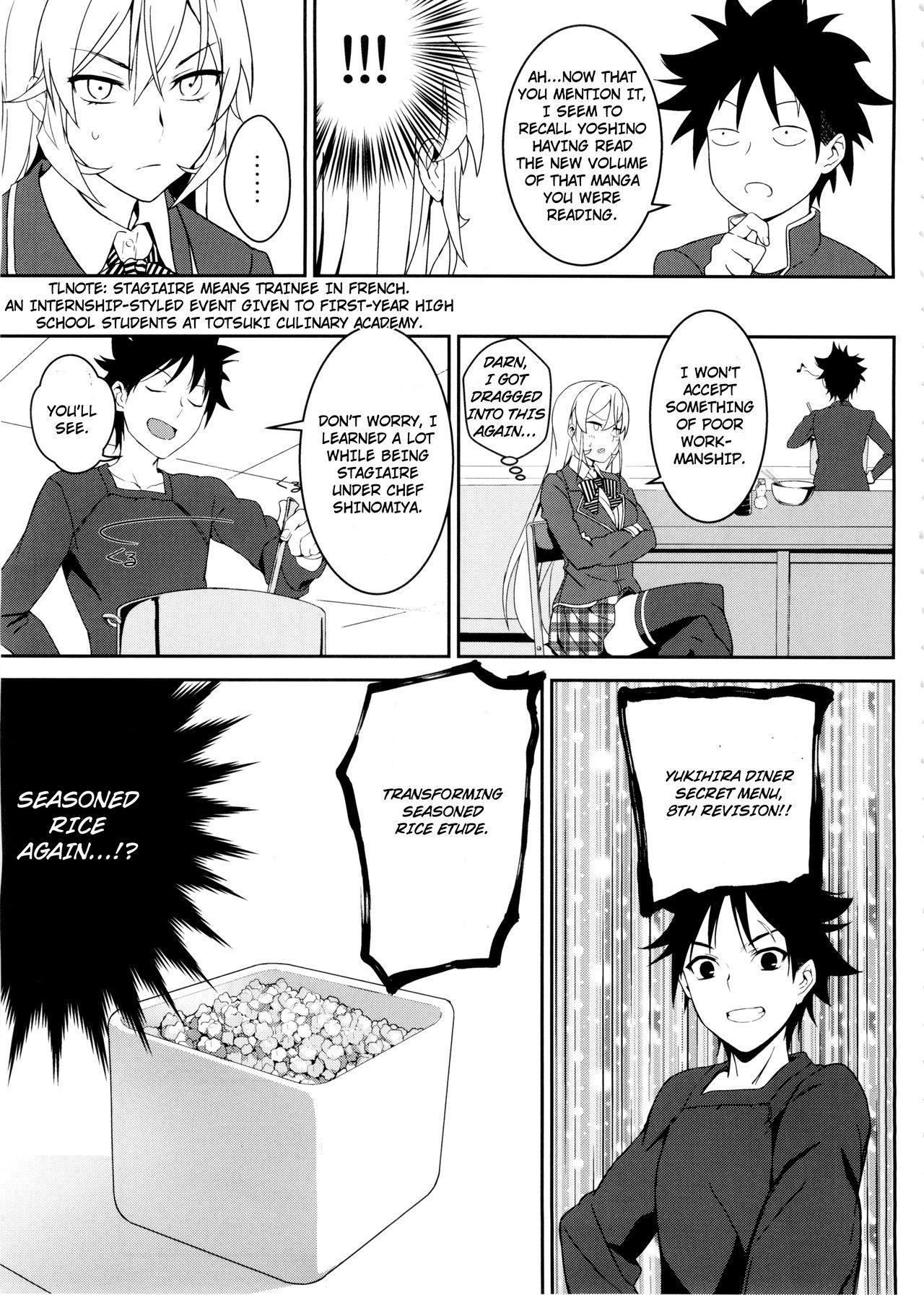 Erina-sama no Secret Recipe 6