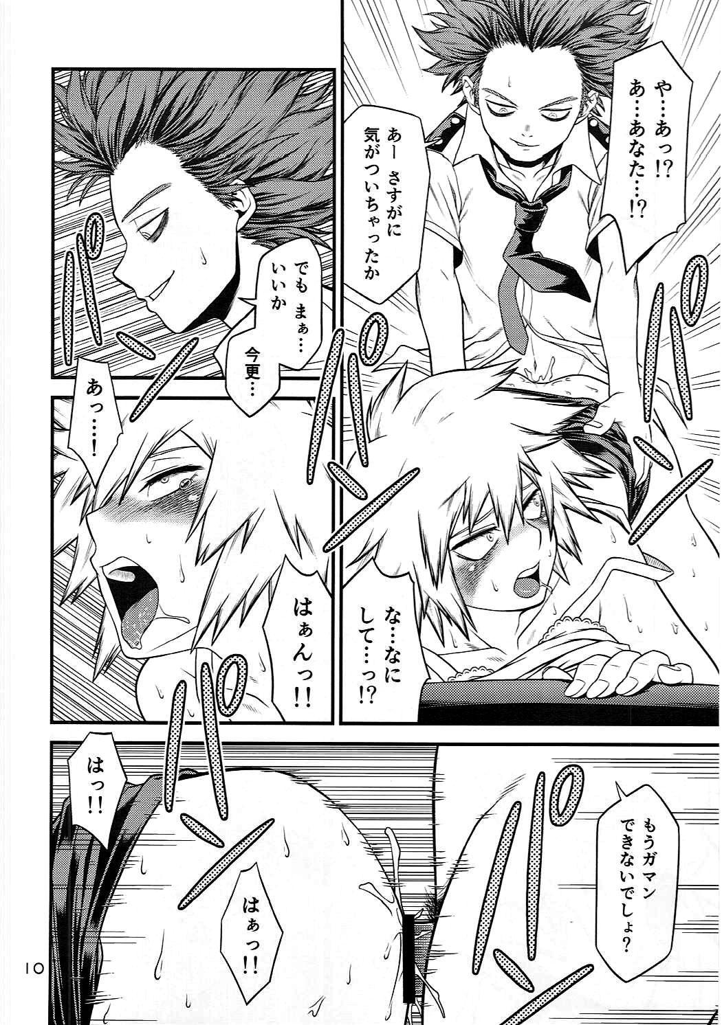 H♥ERO!! 2 Side Bakugo Mama 8
