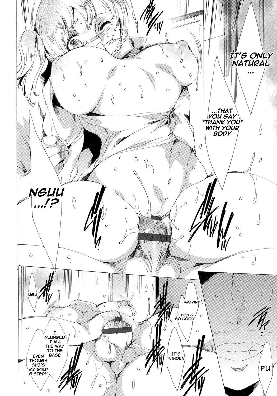 Watashi Tobu made Okasarechau...   I'll Be Raped Until I More Than Orgasm Ch. 1-3 19