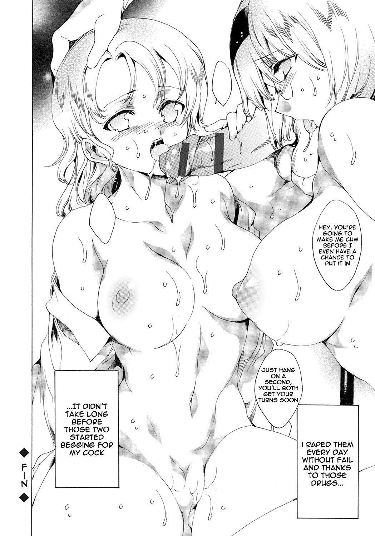 Watashi Tobu made Okasarechau...   I'll Be Raped Until I More Than Orgasm Ch. 1-3 43