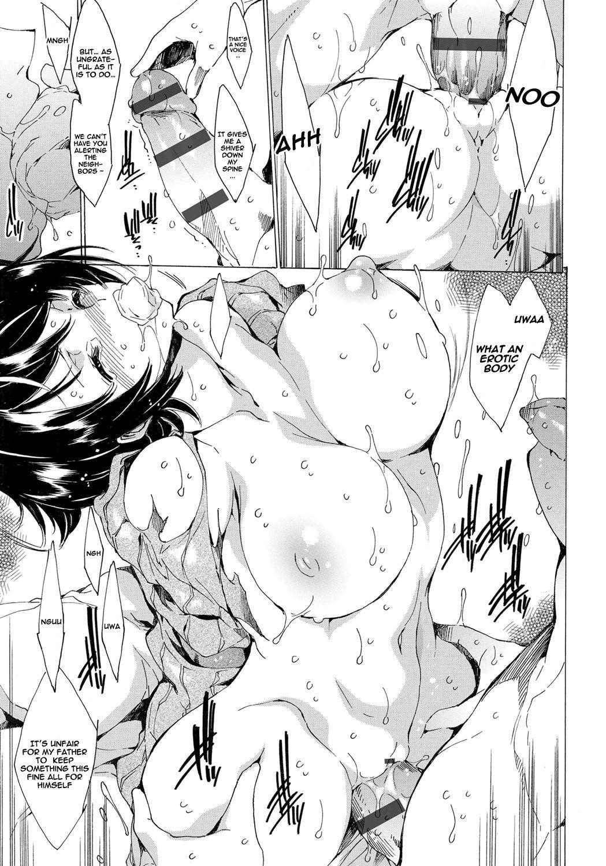 Watashi Tobu made Okasarechau...   I'll Be Raped Until I More Than Orgasm Ch. 1-3 52