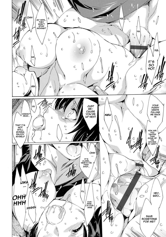 Watashi Tobu made Okasarechau...   I'll Be Raped Until I More Than Orgasm Ch. 1-3 53