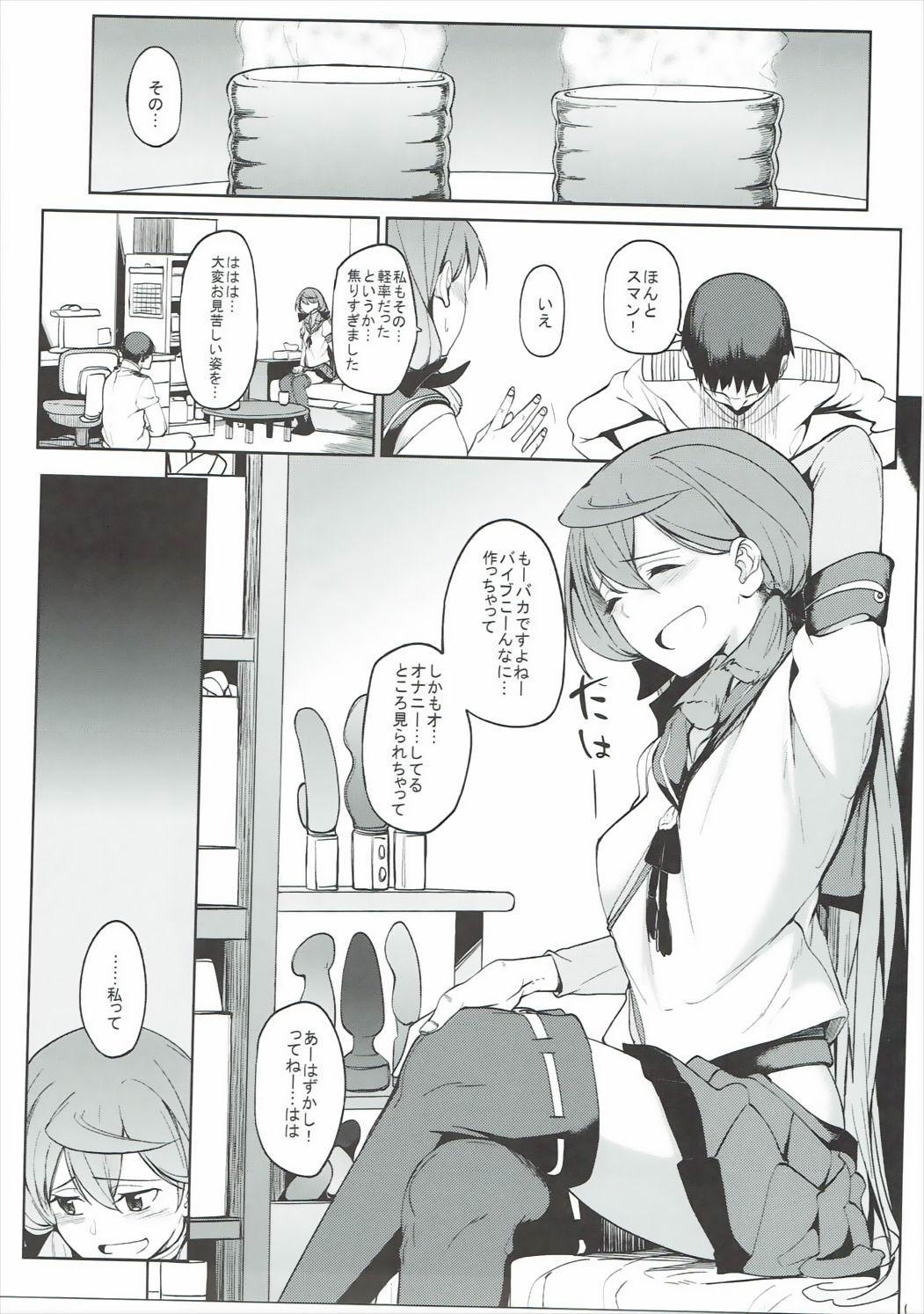 Akashi Vibration 2 5