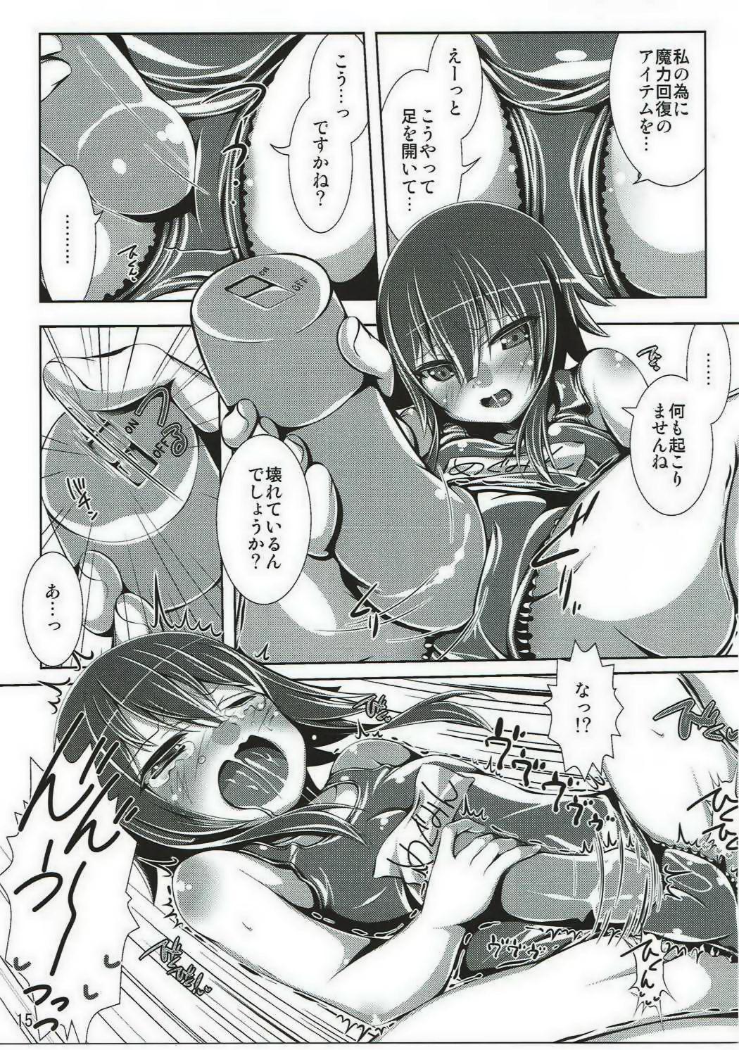 Kono Hentai-tachi ni Syukufuku o!! 13