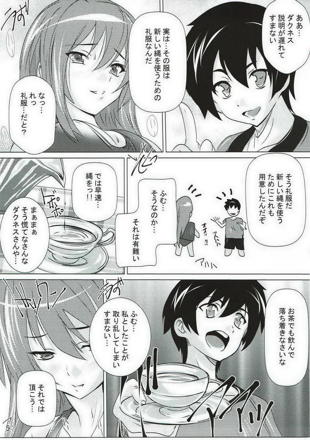 Kono Hentai-tachi ni Syukufuku o!! 3