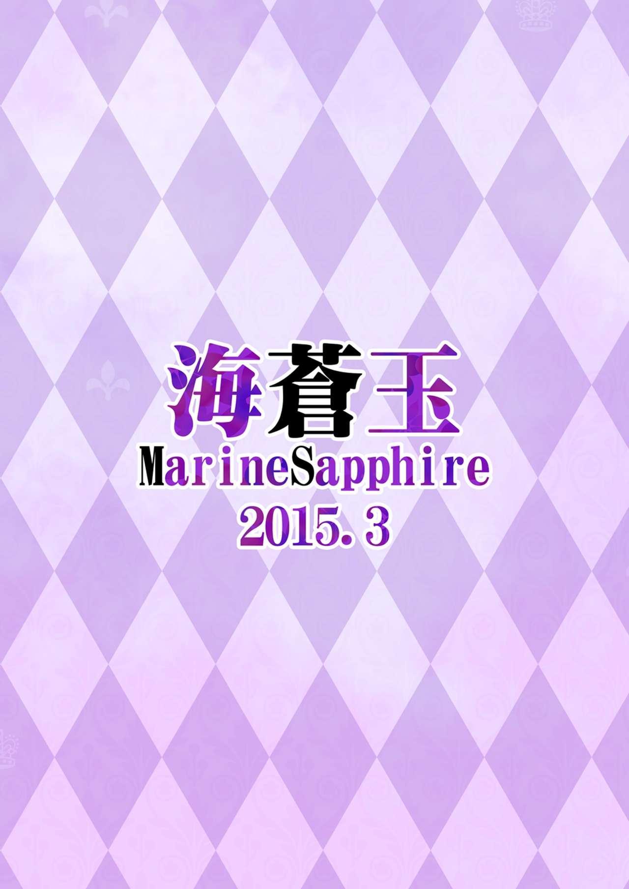 Rensou Harugatari 3 15