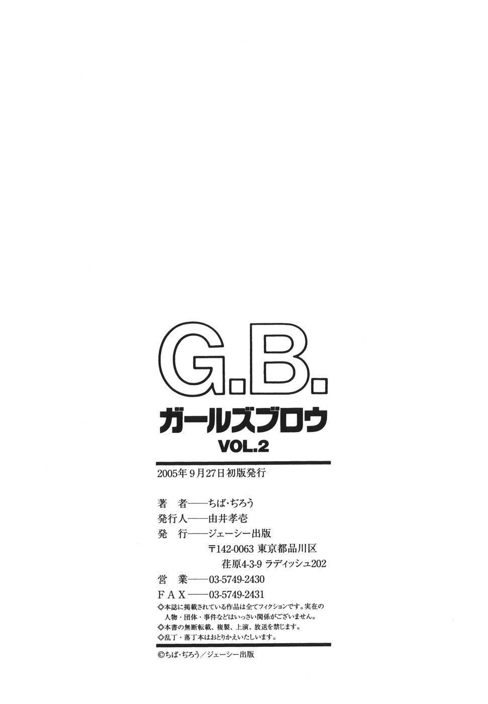 G.B. Girls Blow 2 211