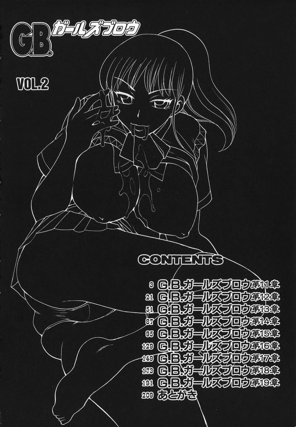 G.B. Girls Blow 2 3