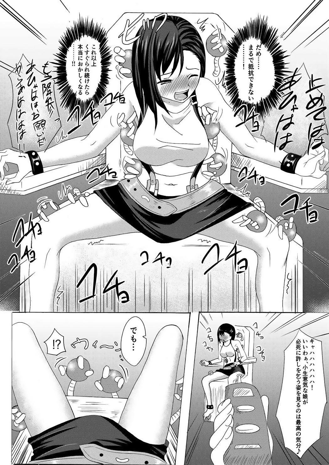 Tifa Kusuguri Shokei 7