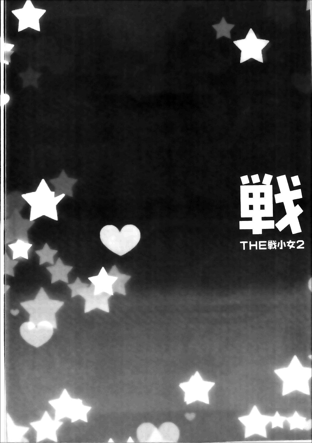 THE Senkome 2 2