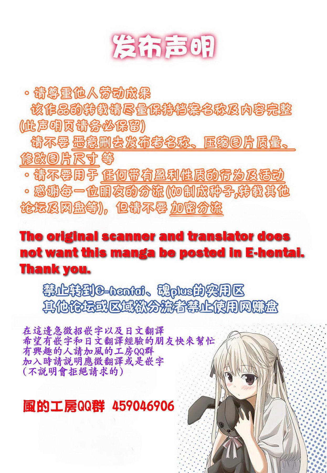 Chinax | 中式旗袍的淫娃 177