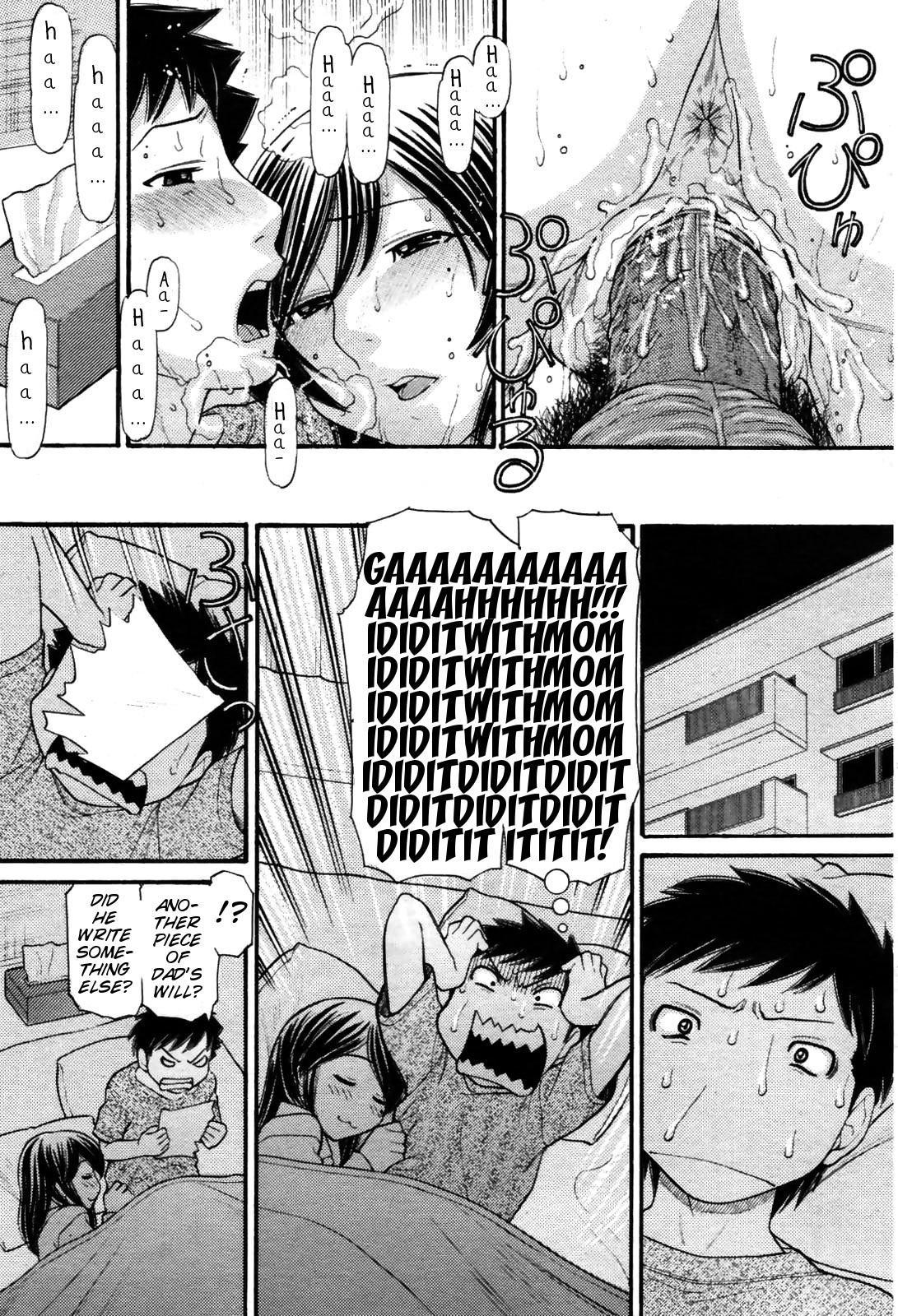 Mama-chan 16