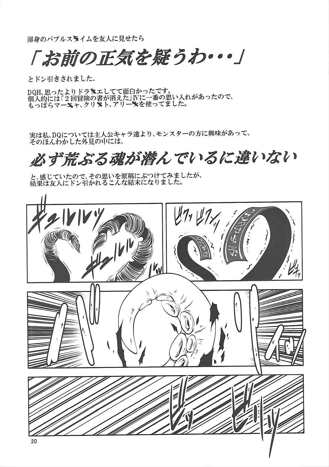 FD Vol. 5 18