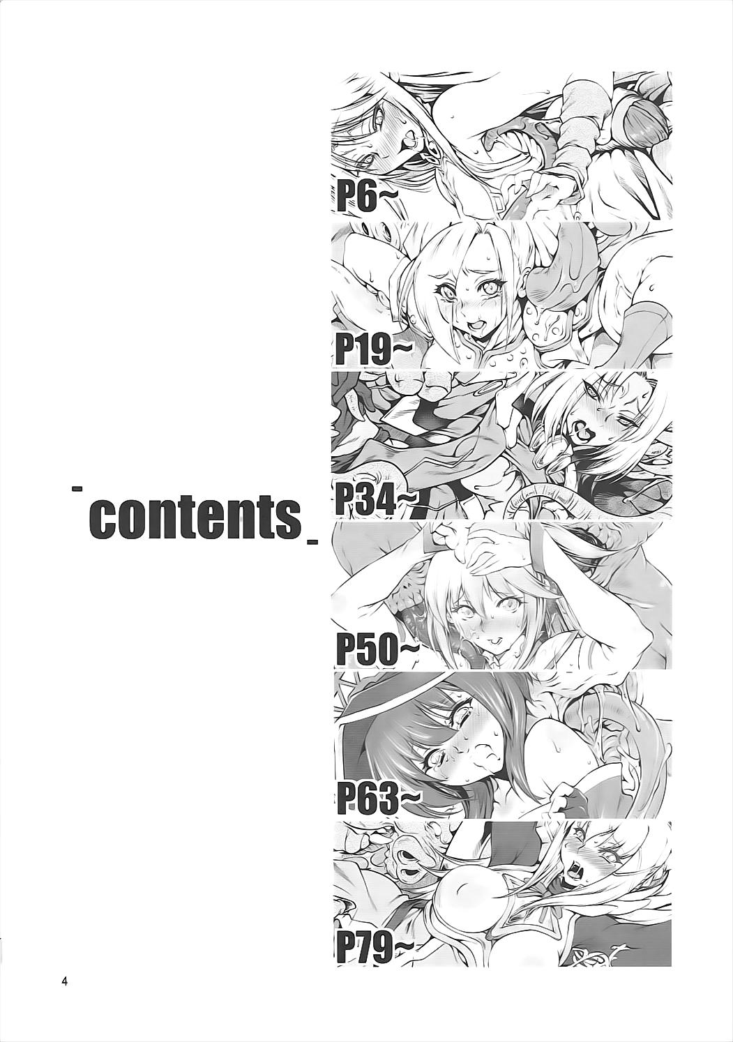 FD Vol. 5 2