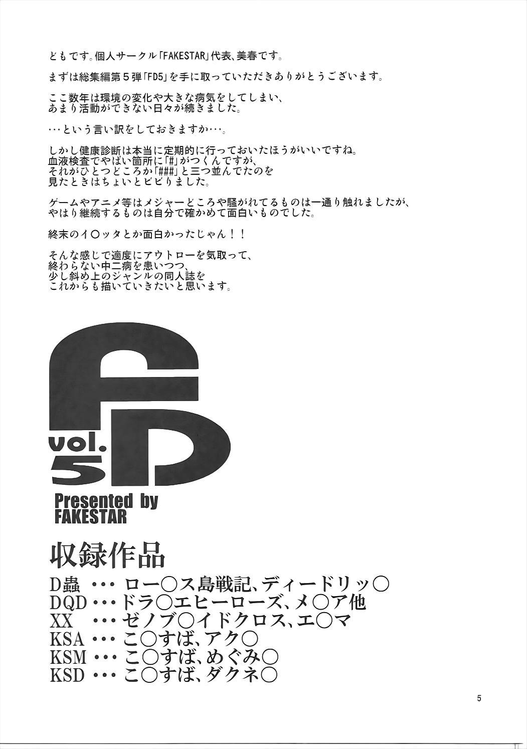 FD Vol. 5 3