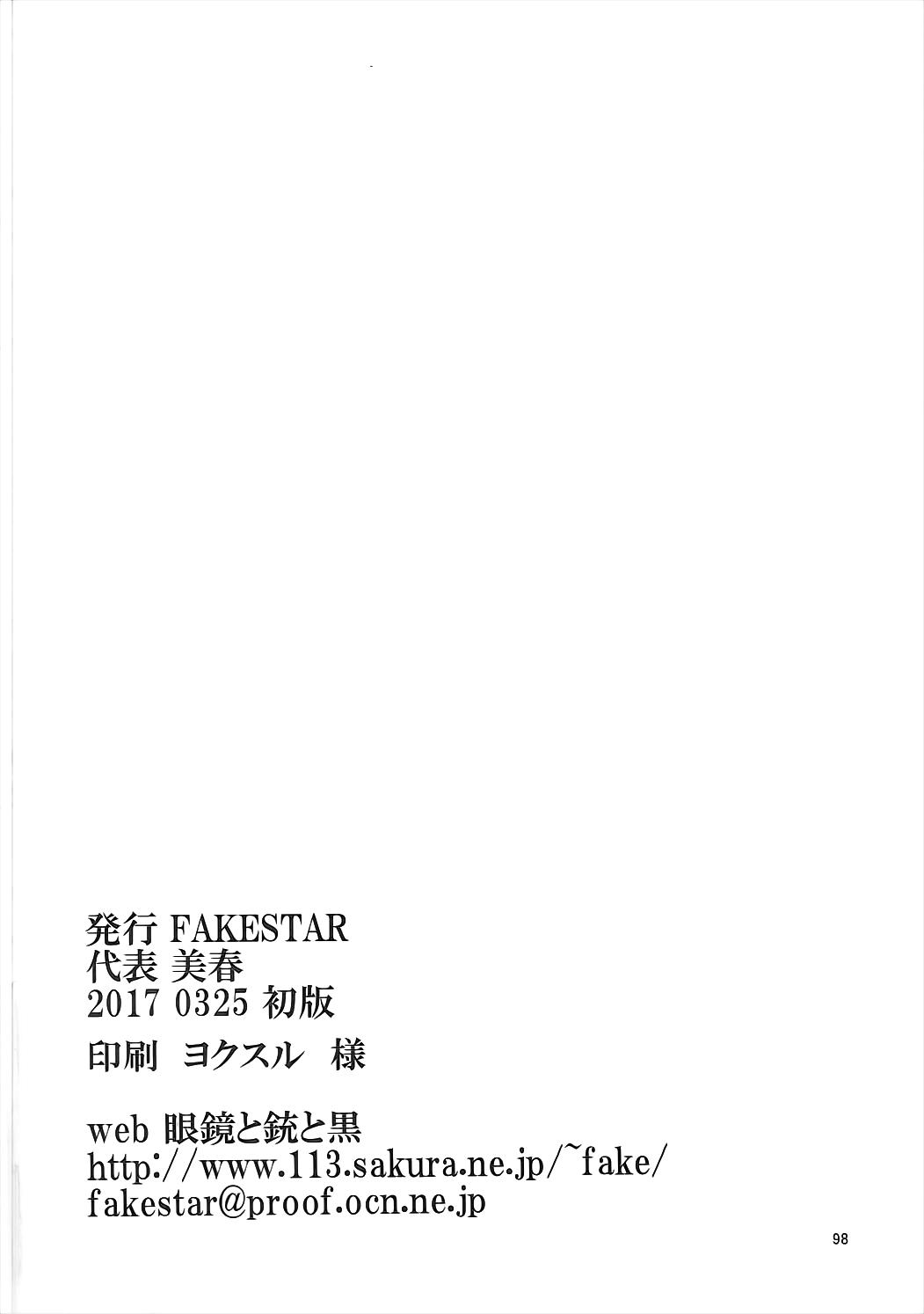 FD Vol. 5 96
