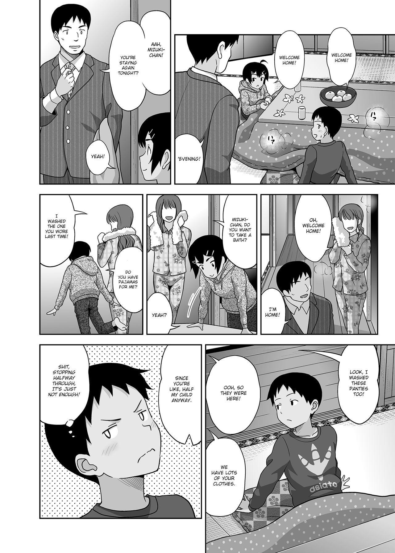 Toaru Fuyu no Shoujo no Ehon 12