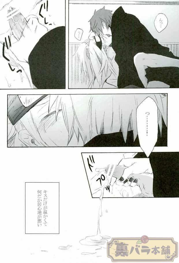 (Naruto) 14