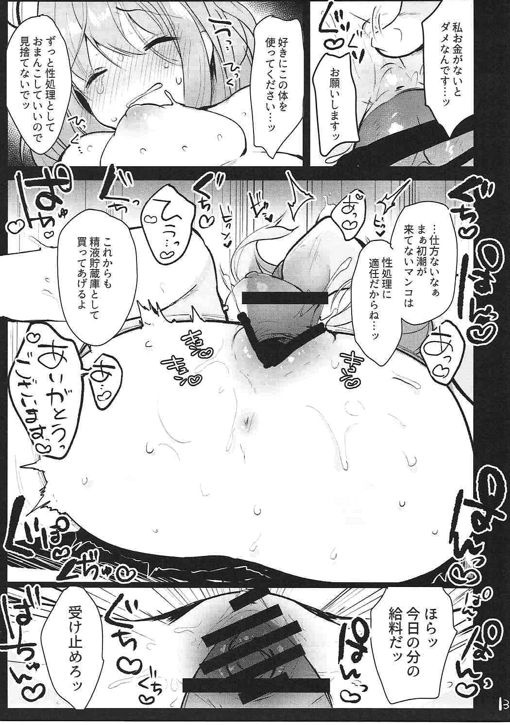 Ichigo ga Ureochita Hi 12