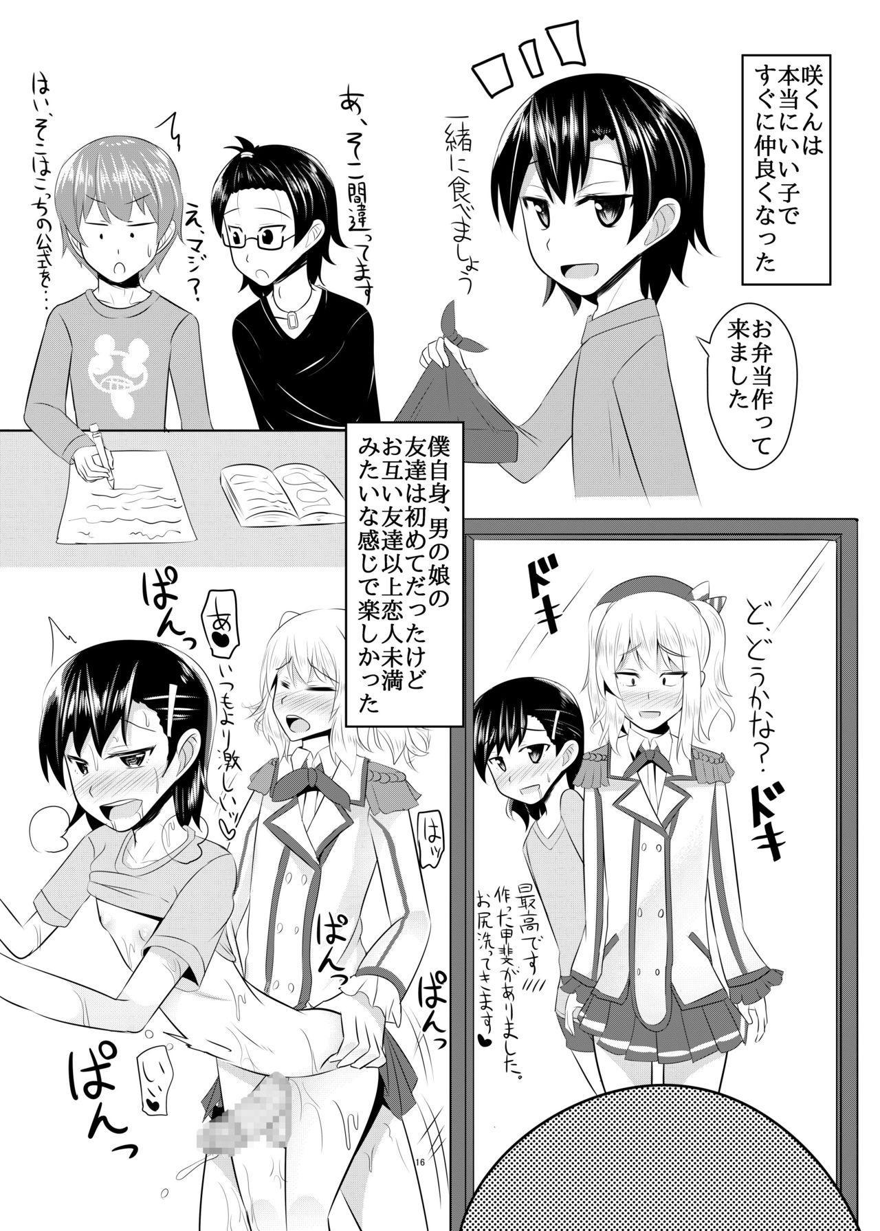 Seiyoku no Sugoi Otokonoko to Tsukiau Koto ni Natta Kekka w 14