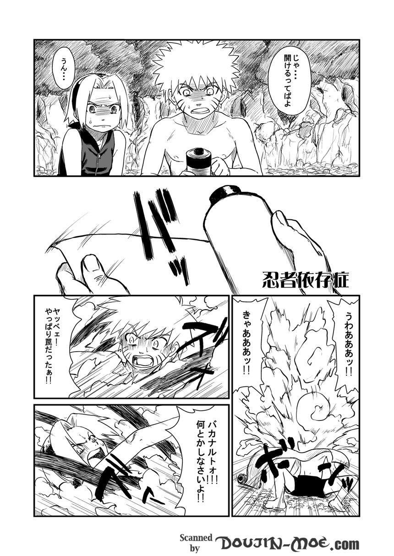 Ninja Izonshou 1