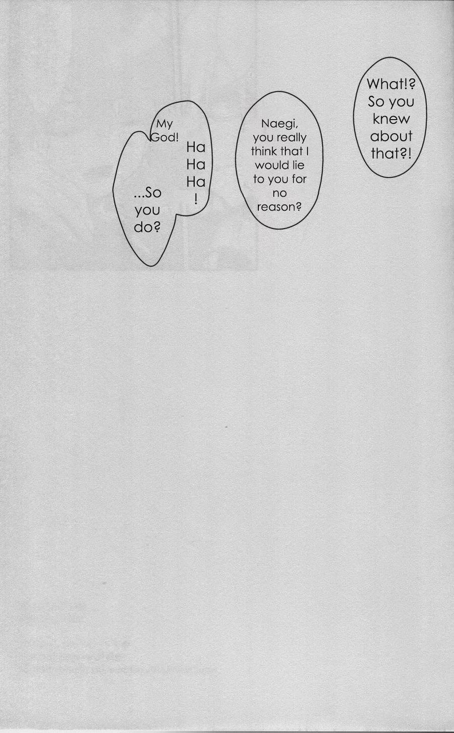 Usotsuki wa xxx no Hajimari 27