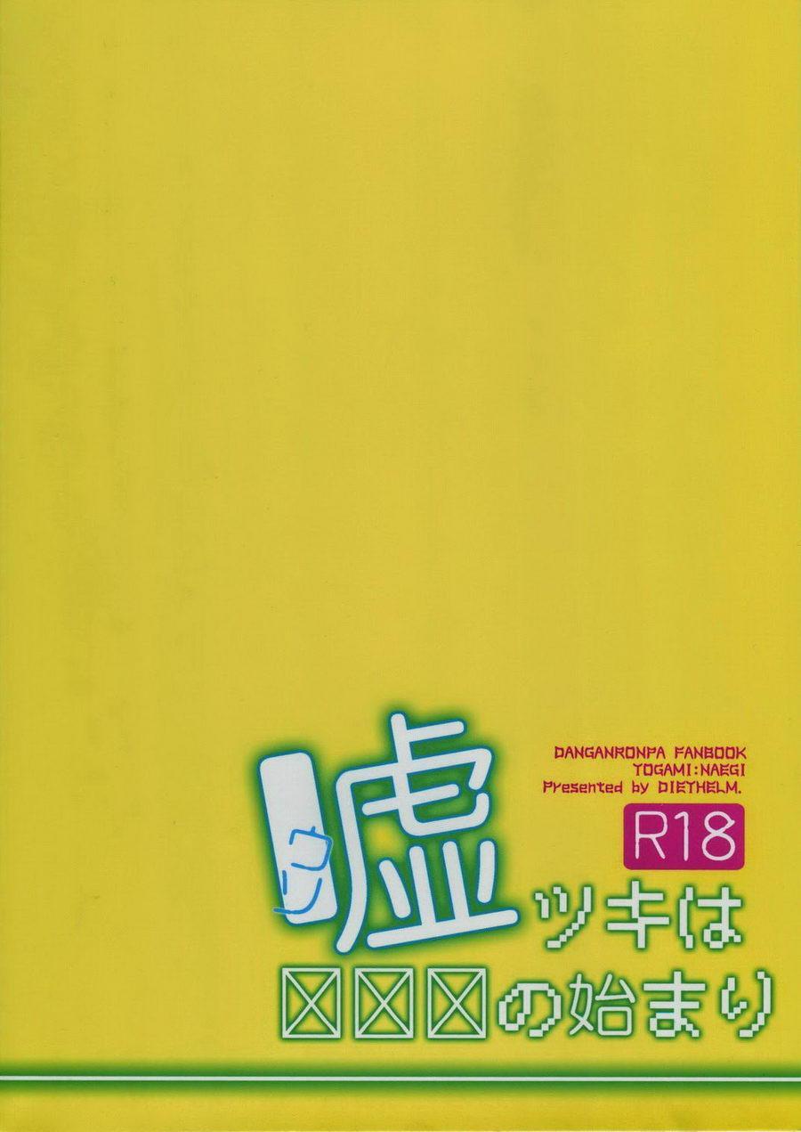 Usotsuki wa xxx no Hajimari 29
