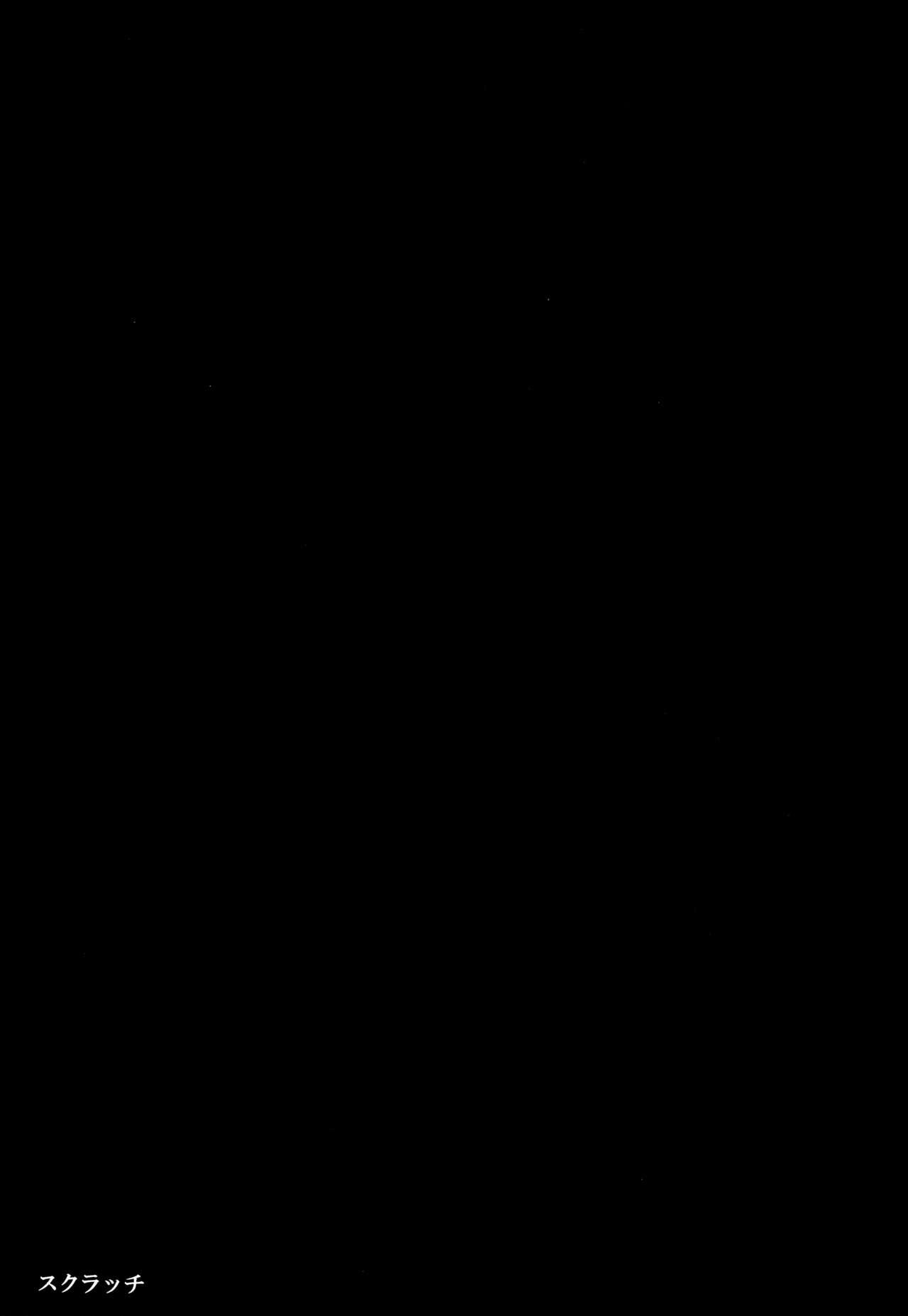 Scratch 65
