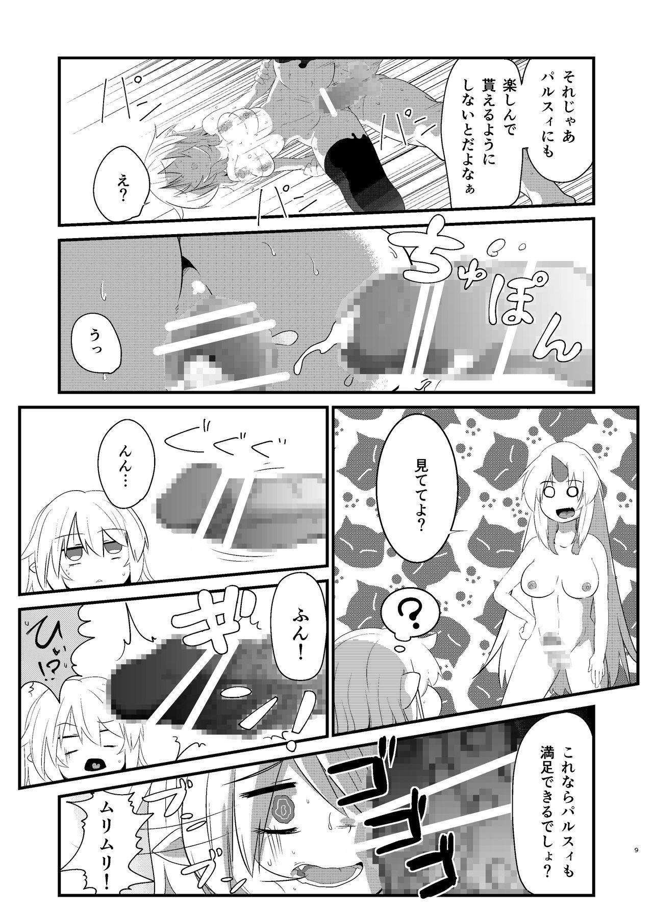 Yurushite Hashihime-sama 8
