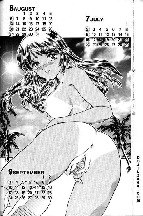 Calendar Girl 28