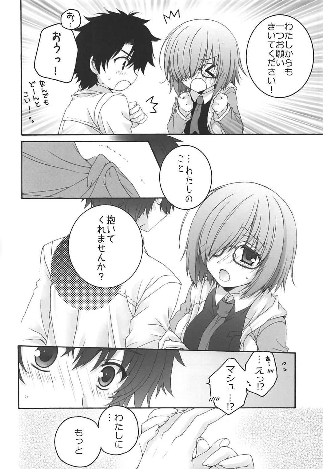 (COMIC1☆11) [Pyonpyororin (Akoko.)] - 1 day ago - (Fate/Grand Order) 10