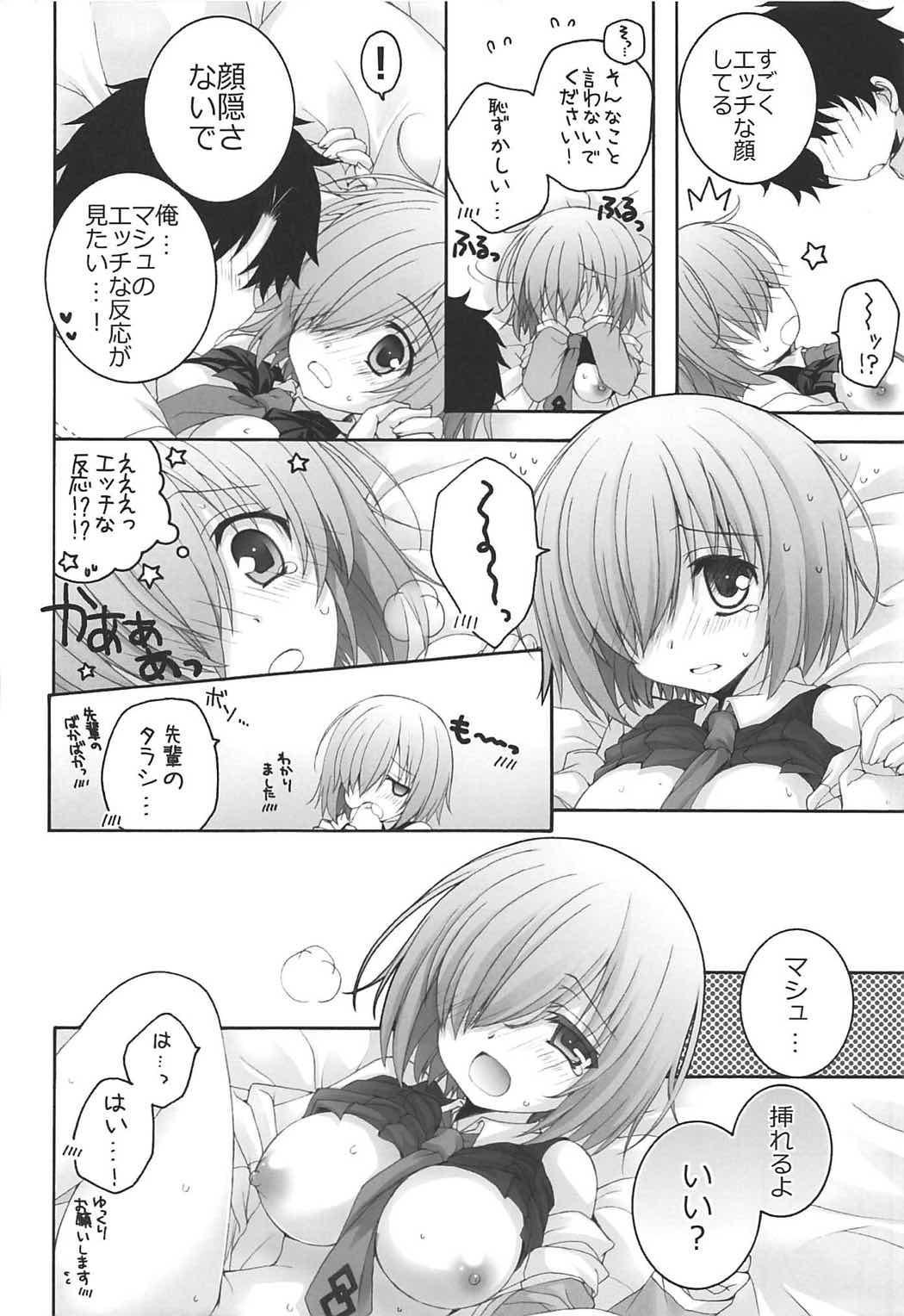 (COMIC1☆11) [Pyonpyororin (Akoko.)] - 1 day ago - (Fate/Grand Order) 14