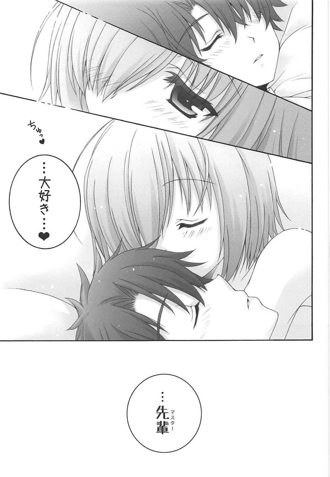 (COMIC1☆11) [Pyonpyororin (Akoko.)] - 1 day ago - (Fate/Grand Order) 23