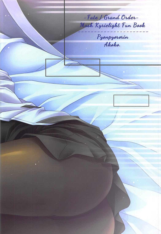 (COMIC1☆11) [Pyonpyororin (Akoko.)] - 1 day ago - (Fate/Grand Order) 29