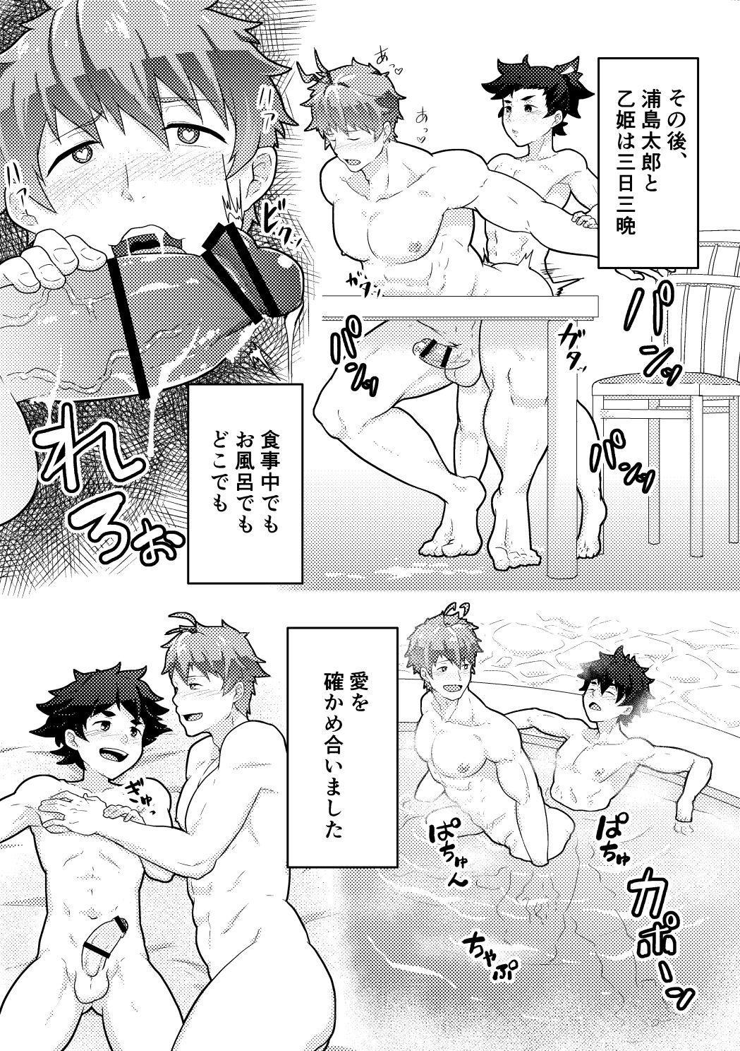Urashimatarou 21