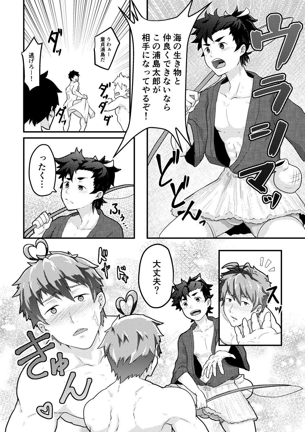 Urashimatarou 3