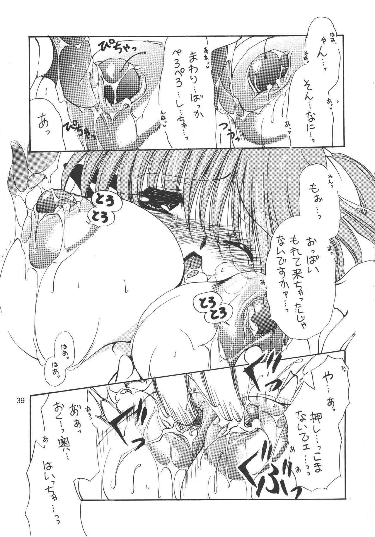(C69) [Dotechin Tengoku (Ryuuki Yumi)] PSYCHO ROCK cow-version 2002-2004 38