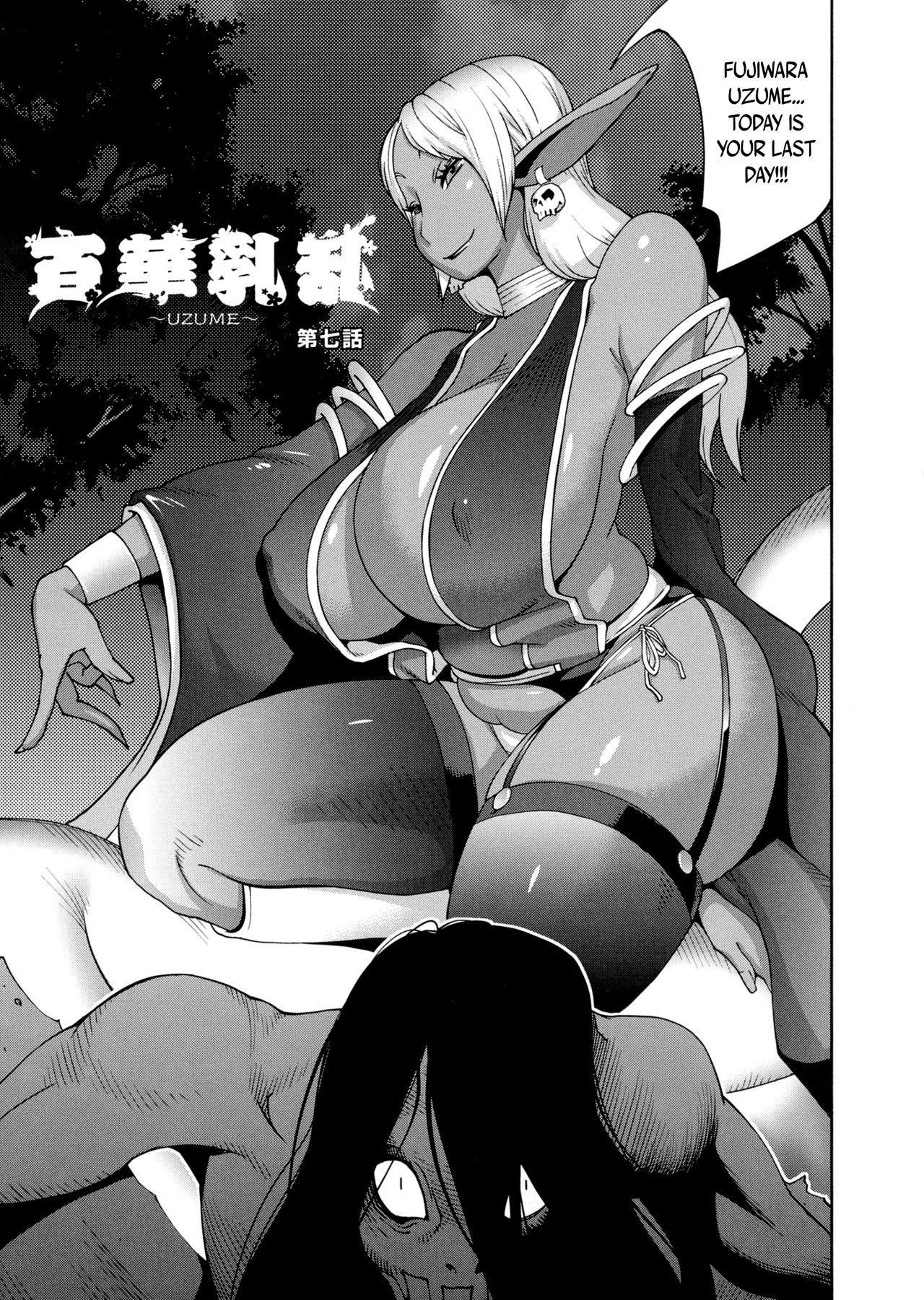 [Kotoyoshi Yumisuke] Hyakka Nyuuran ~UZUME~ | Hundred Blossoms Raging Boobs ~UZUME~ [English] 133