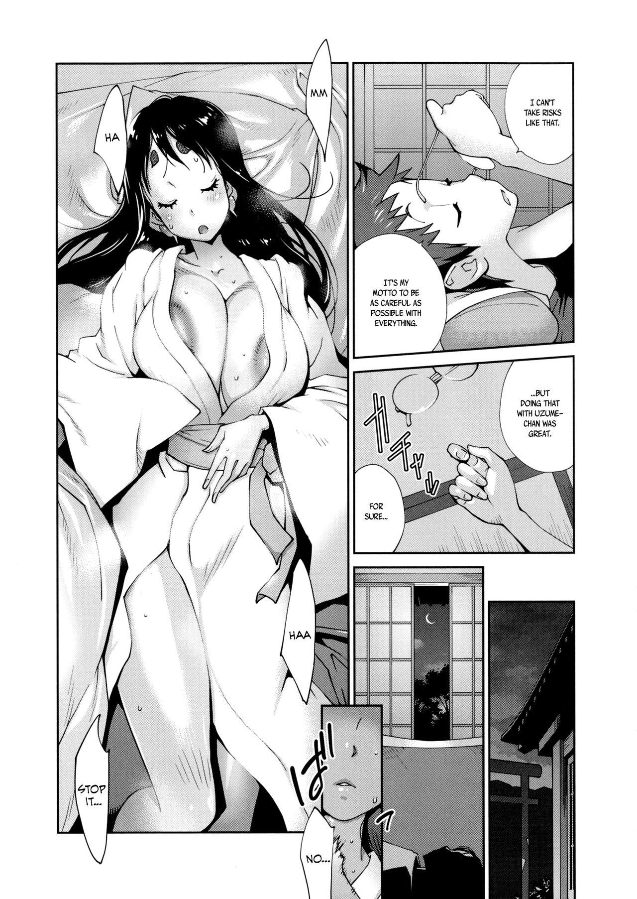 [Kotoyoshi Yumisuke] Hyakka Nyuuran ~UZUME~ | Hundred Blossoms Raging Boobs ~UZUME~ [English] 35