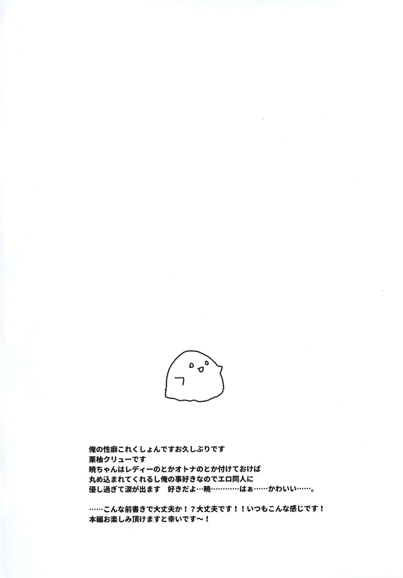 Ore no Seiheki Collection 3 2