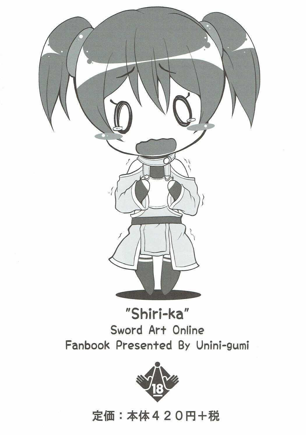 SHIRIKA. 15