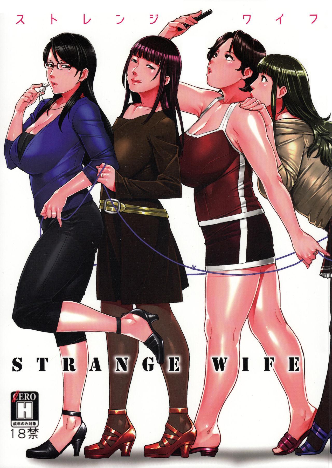 STRANGE WIFE 0