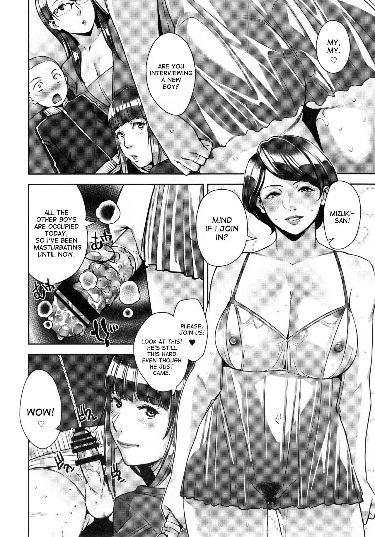STRANGE WIFE 14
