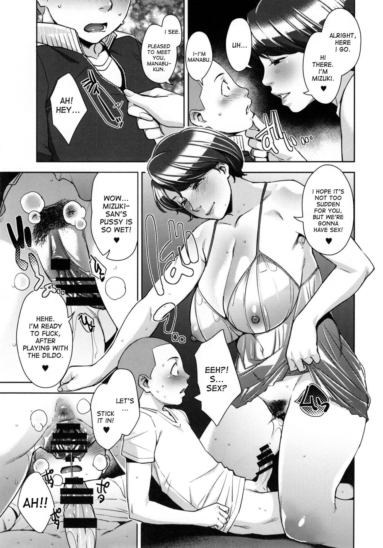 STRANGE WIFE 15